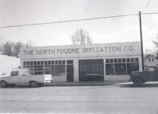 NPIC shop 1971